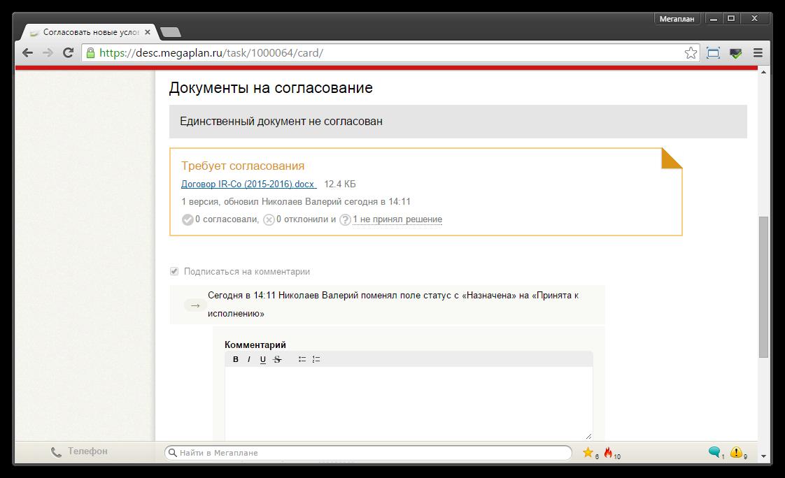 телефонный справочник николаев 2014 скачать